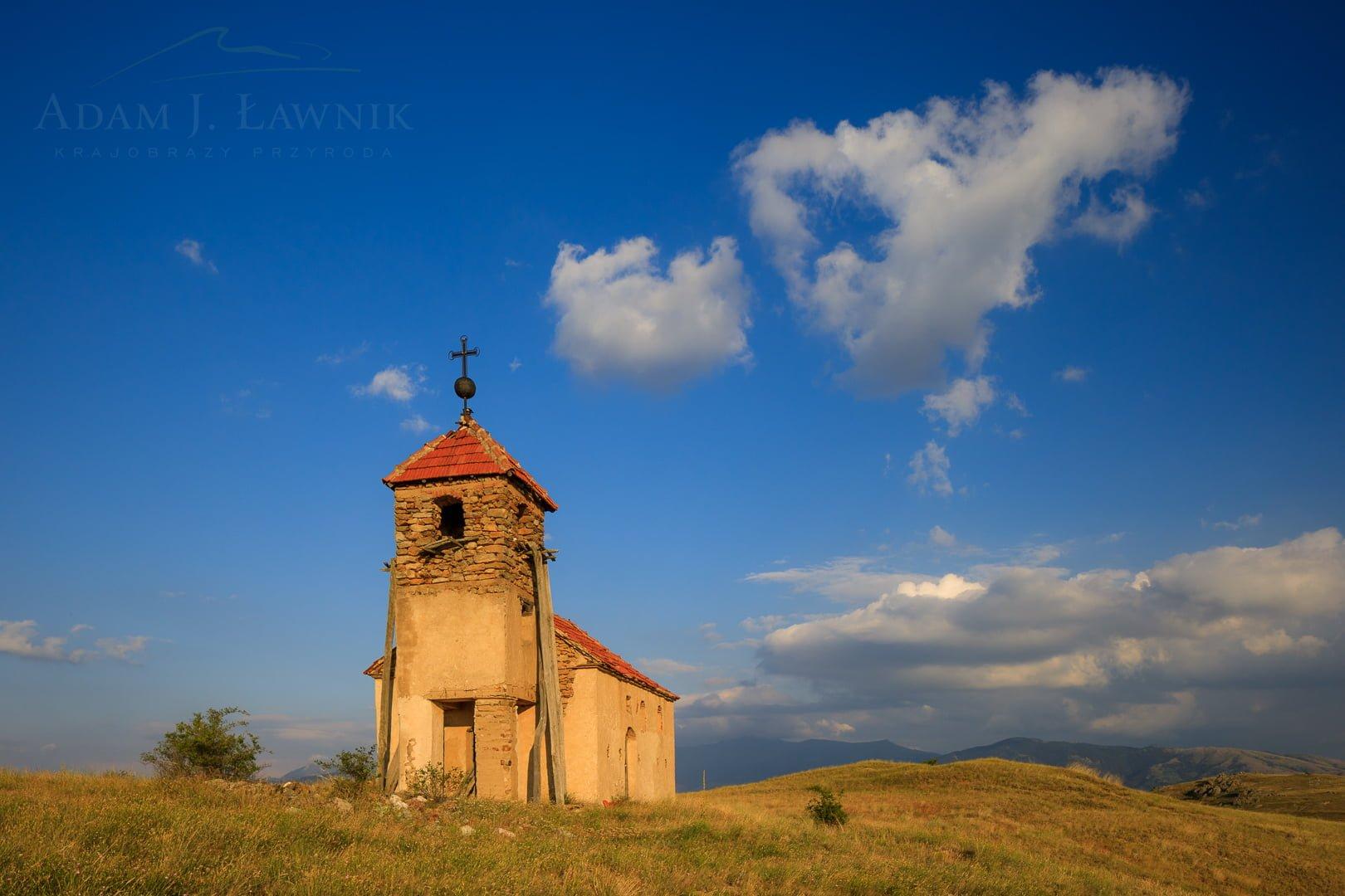 North Macedonia 1707-00757C